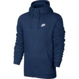 Nike M NSW HOODIE FZ FLC CLUB férfi kapucnis felső