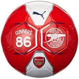 Arsenal Fan Ball High Risk Red-Peacoat labda
