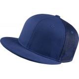 KIDS' NIKE TRUE CAP Nike baseball sapka
