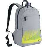 NIKE CLASSIC SAND hátizsák, iskolatáska